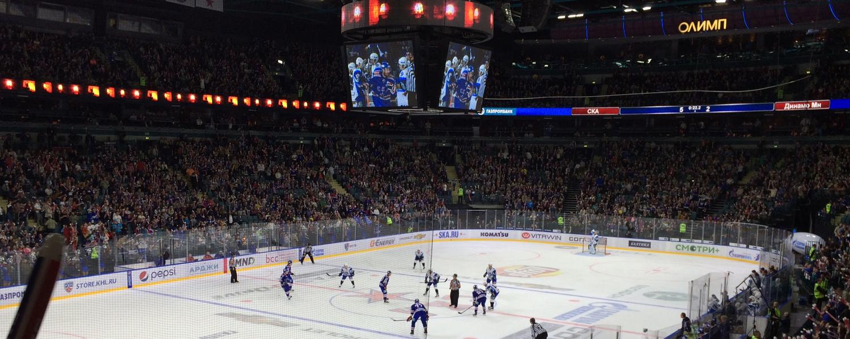 Трансляция матча Динамо Москва  Урал смотреть онлайн